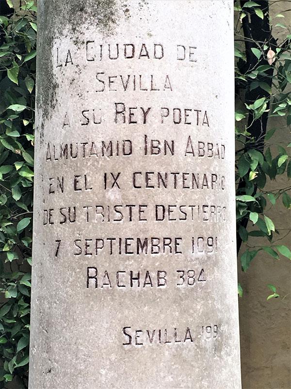 Alcázar-de-Sevilla-8